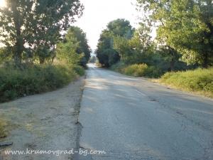 krd-street