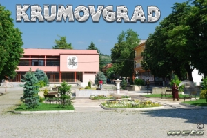 Центъра на Крумовград