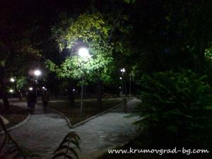 Парка през ноща