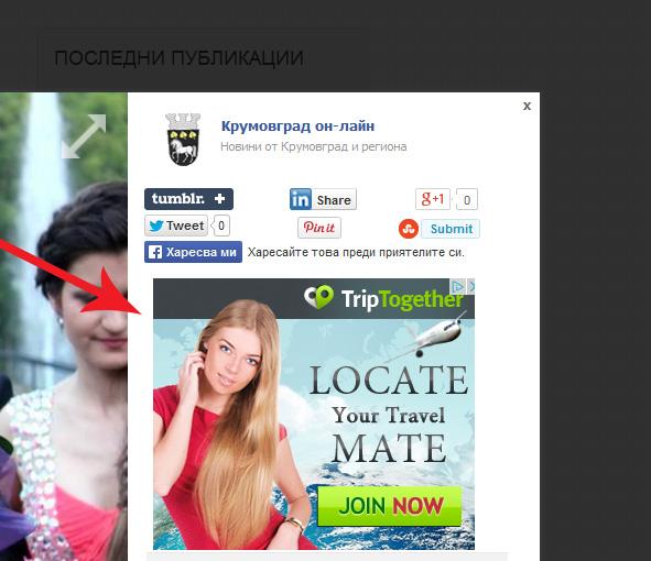 Реклама в Крумовград - позиция 6