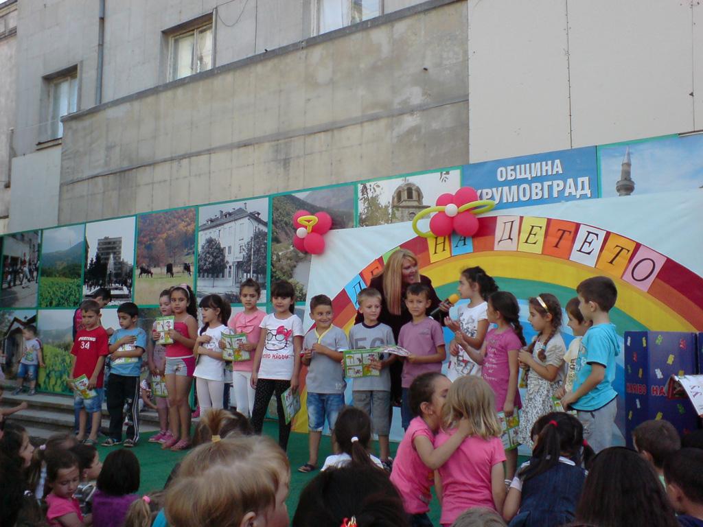 1vi-uni-v-krumovgrad6