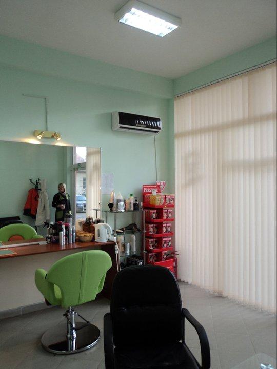friziorski-salon-krumovgrad1