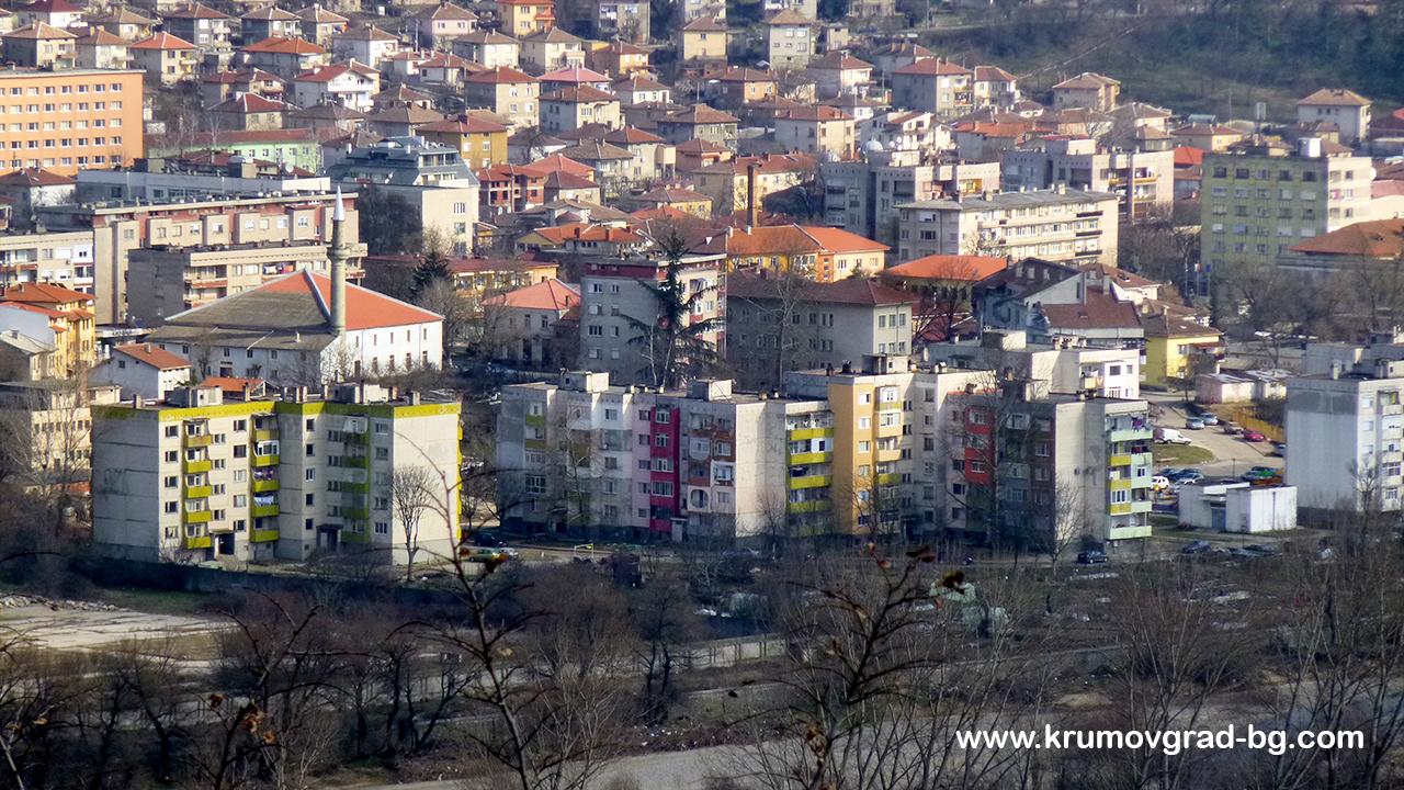 krumovgrad-drujba