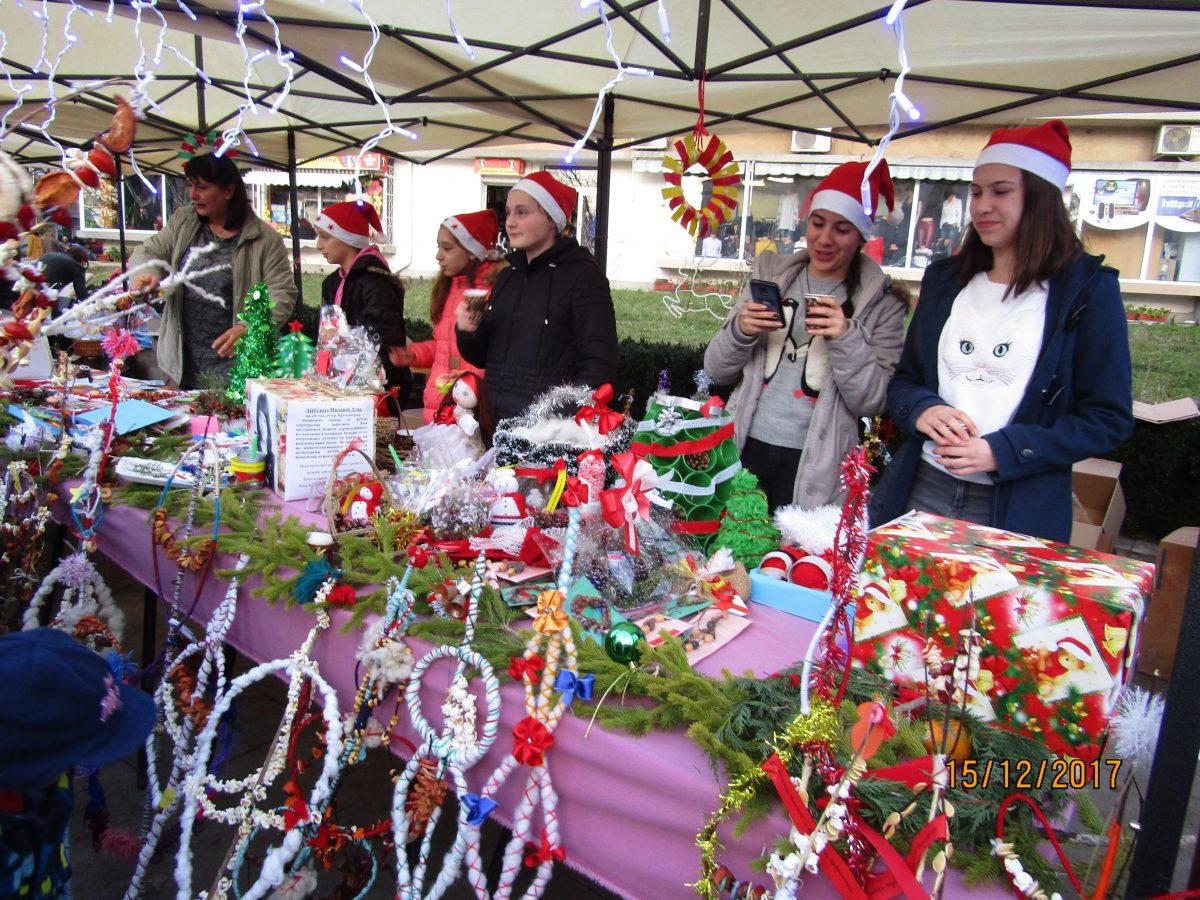 Коледен благотворителен базар 2018
