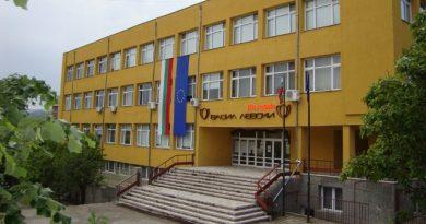 Шествието на 24 май в Крумовград с нов маршрут