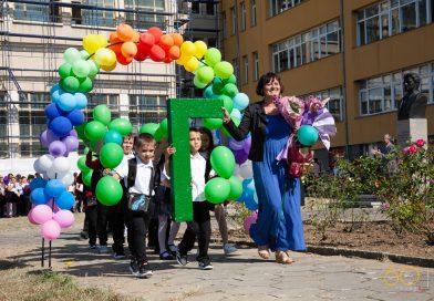 СОУ Васил Левски посрещна новата учебна година (снимки)