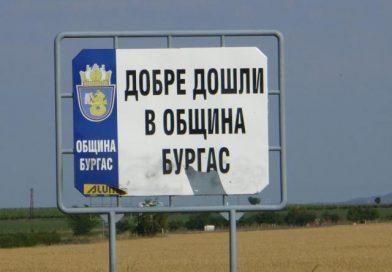 58-годишен от Пелин кара до Бургас с 1,64 промила…