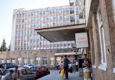 Мъж почина от свински грип в болницата в Смолян
