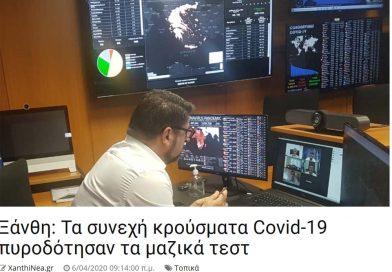 """Ръст за заболелите от коронавирус в Ксанти! Не пускат туристи през """"Златоград"""" от 15-ти?"""