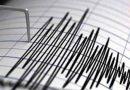 Земетресение с епицентър в близост до Крумовград