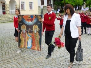 24 Май 2016 портрет Кирил И Методий