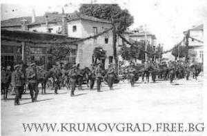 Стария Крумовград