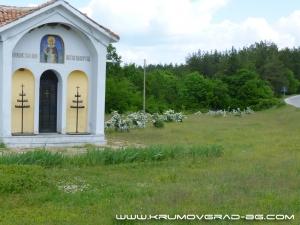 Илиева нива - параклис