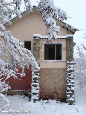 Хижата през зимата